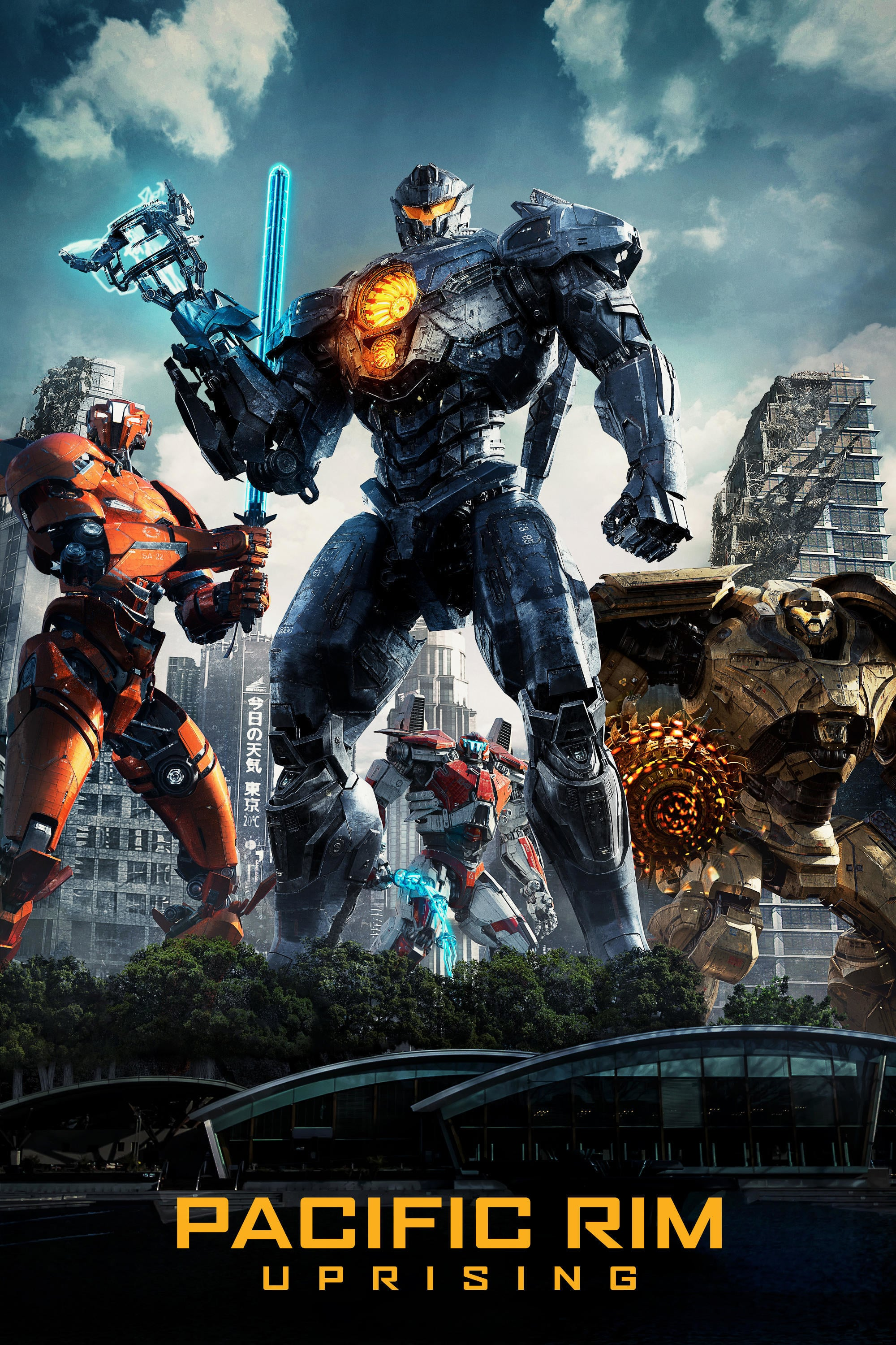 Pacific Rim: Uprising – Good special effects extravaganza.